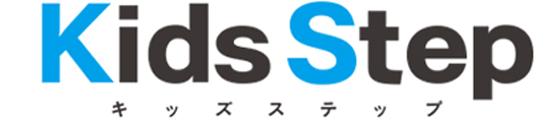 ビジョンスクール KidsStep(キッズステップ)